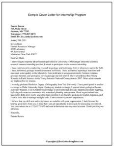 Internship Application Letter